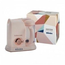 Beaba Babycook® Limited Edition Rose Gold