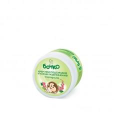 Bochko Diaper rash cream