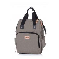 Chipolino Backpack/diaper bag, latte