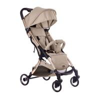 Kikkaboo Cloe Baby Stroller, beige