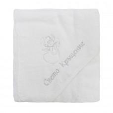 Libebe Hooded Baby Bath Towel