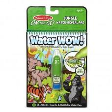 Melissa & Doug Книжка за оцветяване с вода Джунгла