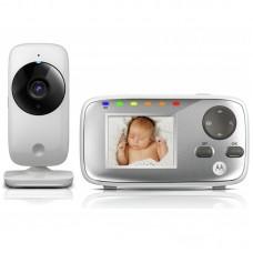 Motorola MBP482 Baby Monitor