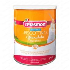 Plasmon Granulated Gluten Free Biscuits