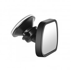 Reer Parents view automobile safety mirror