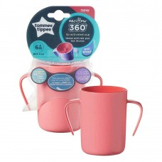Tommee Tippee Easi-Flow 360 Handled Cup