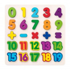 Woody Wooden Puzzle Numbers