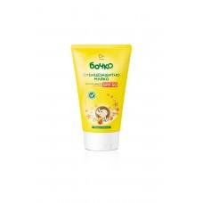 Bochko Baby Sun Milk SPF 50