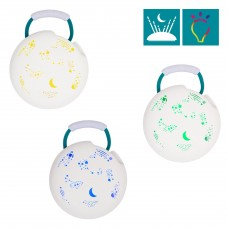 Babymoov Dreamy Nightlight & Sleep Trainer