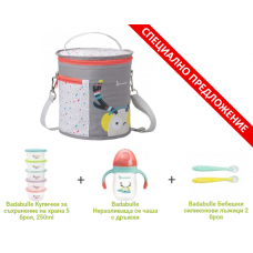 Badabulle Lunch bag bundle set