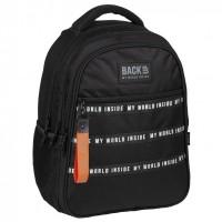 Back Up School Backpack I 56 Black