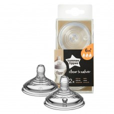 Tommee Tippee Easi-Ven Silicone teat 2pc 6m.+