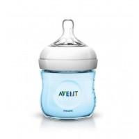 Philips Avent Natural Polypropylene BPA Free Bottle, Blue