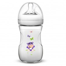 Philips Avent Natural Feeding Bottle 260 ml Hippo Limited edition
