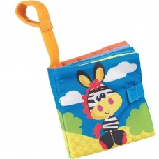 Playgro Activity Book Zebra