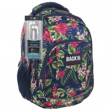 Back Up  School Backpack А 12 Paradise