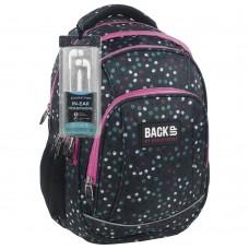 Back Up  School Backpack А 21 Atmosphere