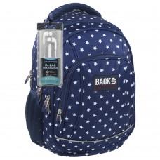 Back Up  School Backpack А 25 Stars