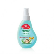 Bochko Kids Lotion Insect Repellent