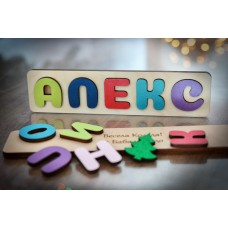 Customized Name Puzzle