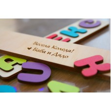 Engraving a Customized Name Puzzle