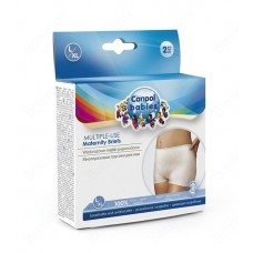 Canpol Multiple-use maternity briefs
