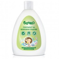 Bochko Soup for baby dishes 300 ml