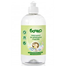 Bochko Soup for baby dishes 500 ml