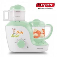 Beper Уред за приготвяне на бебешки пюрета на пара