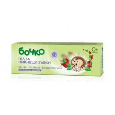 Bochko Gel for sprouting teeth 20 ml