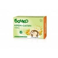 Bochko Baby Calendula cream soap 75 g
