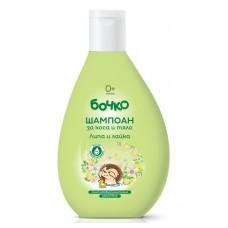Bochko Baby Shampoo Hair & Body Baby Wash 400 ml