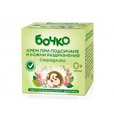 Bochko Diaper rash cream 50 ml