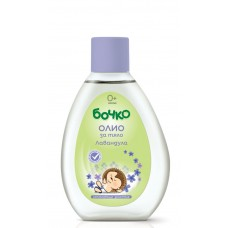 Bochko Baby oil with extract of lavender 150 ml