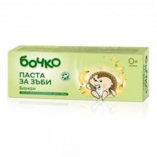 Бочко Бебешка паста за зъби с аромат на банан 50 мл