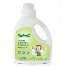 Bochko Liquid detergent 1300 ml
