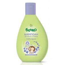 Bochko Baby Shampoo Hair & Body Baby Wash 200 ml