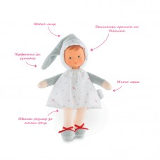 Corolle Mon Premier Baby Doll