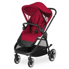 Cybex IRIS M-AIR PUSHCHAIR Infra Red