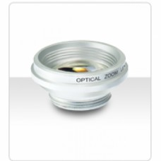 Luvion Grand Elite 2 Infant Zoom Lens