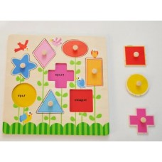 Thinkle stars Wooden Puzzle