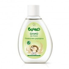 Bochko Baby oil 150ml