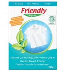 Friendly Organic Органична белина на прах 500 гр