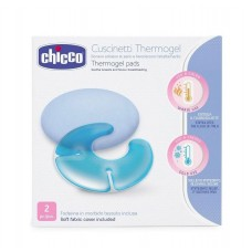 Chicco Thermogel pads 2pcs.