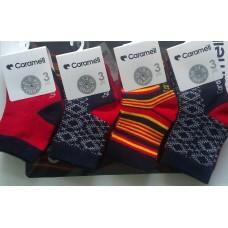 Caramell baby  Baby socks set, 3 pairs - boy