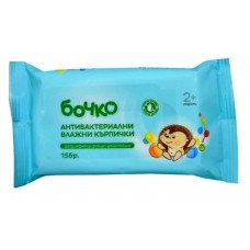 Bochko Antibacterial Cleanser Wipes 15 pcs