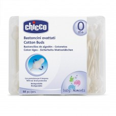 Chicco Cotton buds limiters