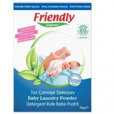 Friendly Organic Органичен прах за пране на бебешки дрехи