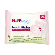 Hipp Wet wipes 10 pc