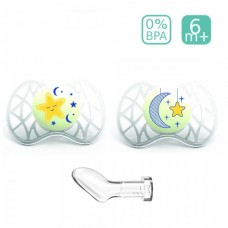 Nuvita Anatomical silicone soother AIR55 ORT